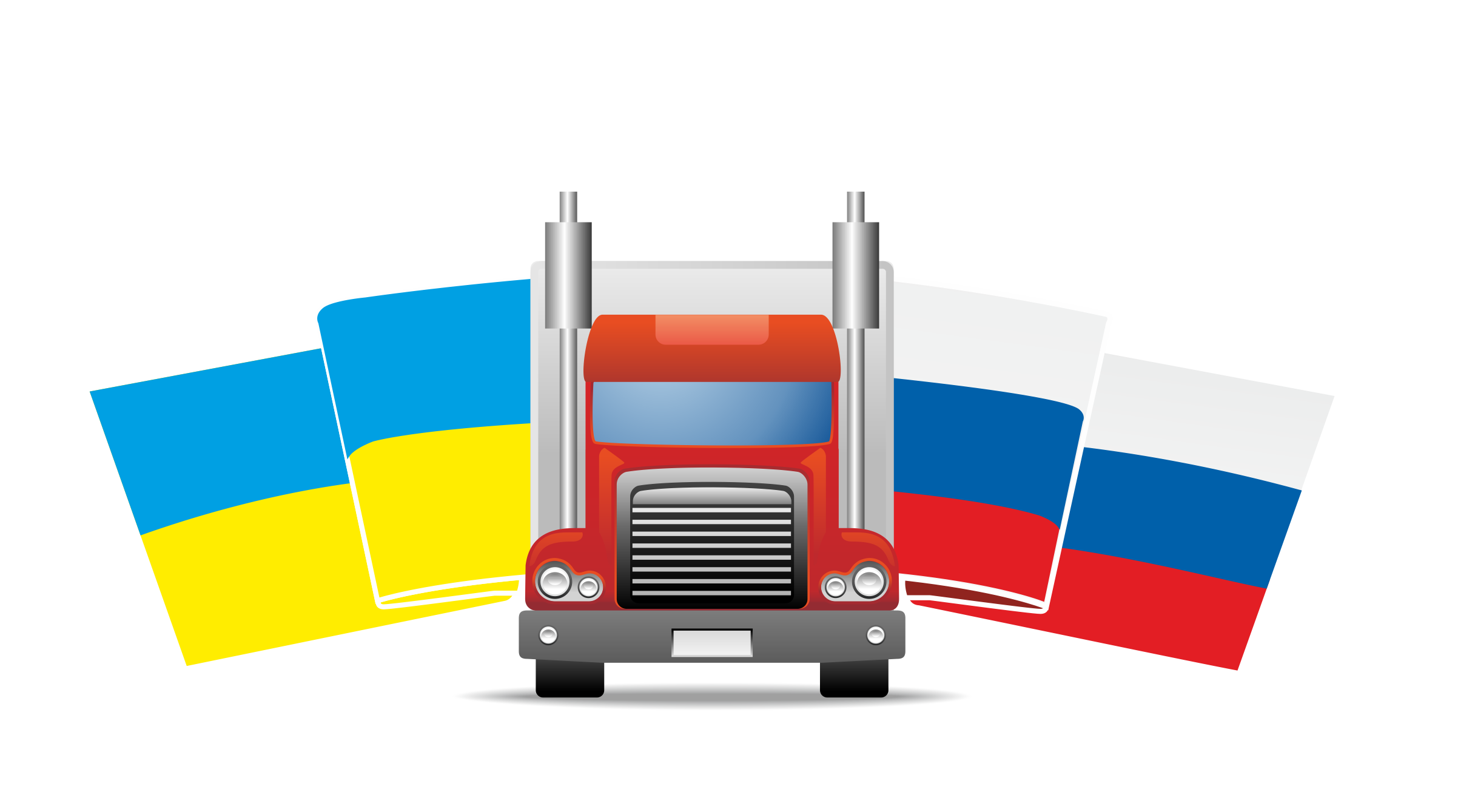 доставка с украины в россию транспортной компанией летом хотите что-то